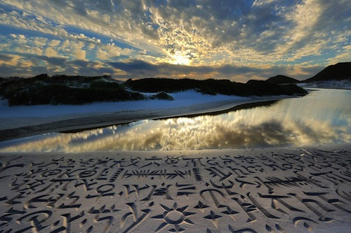 amazing-beach-calligraphy-by-andrew-van-der-merwe-3